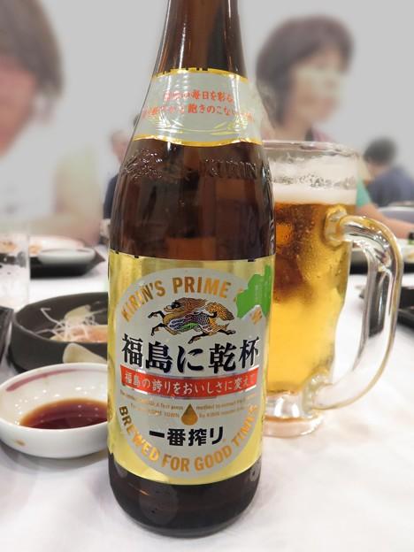 乾杯は福島に乾杯で