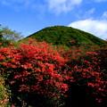 写真: 榛名富士