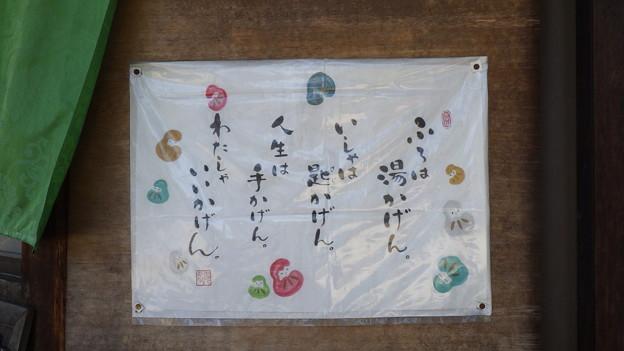 写真: 81番龍蔵寺 RIMG2519