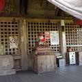 写真: 82番観福寺 RIMG2524