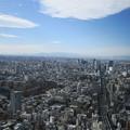 写真: 東京の雲