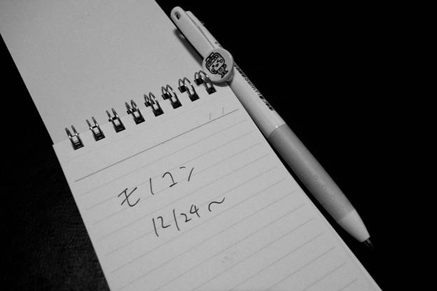 Photos: 第128回モノコン 「男のこだわり」