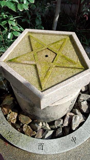 晴明神社でパワー充電2