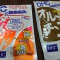 写真: DSC_0052.JPG
