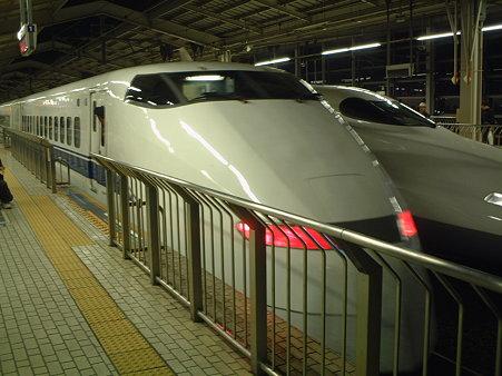 新幹線300系 京都駅