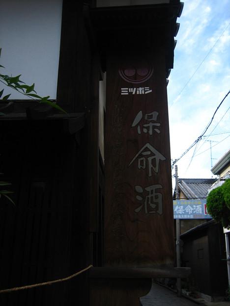 江の浦/岡亀