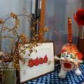 Photos: アマリリスを切り花にしてみる。
