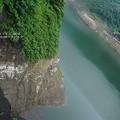 Photos: 浦山ダム貯水率62%