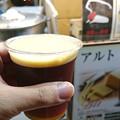 写真: 【ビール:広島】 海軍さんの麦酒 アルト