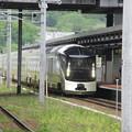 写真: TRAIN SUITE 四季島 到着2