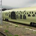 Photos: TRAIN SUITE 四季島 出発4