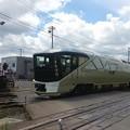 Photos: TRAIN SUITE 四季島 10号車