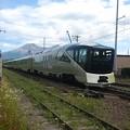 TRAIN SUITE 四季島 1号車