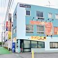 ラーメン二郎茨城守谷店 (3)