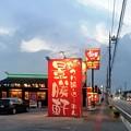 景勝軒 太田店 (1)