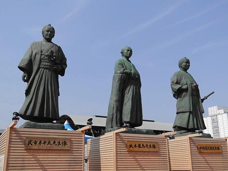 高知駅前の3志士像