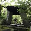 写真: 山荘