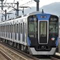 写真: 阪神5700系