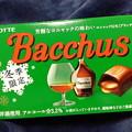 今年もこんなチョコの季節になりましたか。