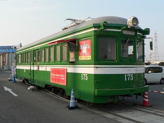 阪堺電気軌道モ161形175号(保存車)
