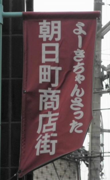 写真: 解説~消えた楊貴妃