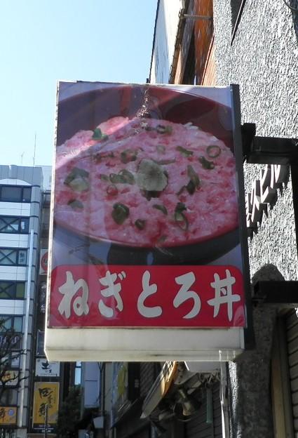 寿司ネタなぞなぞ