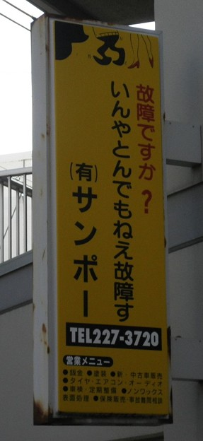 嘘ヒントクイズ58