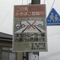 Photos: 雑学クイズ~84