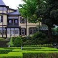 写真: 外交官の家-外観