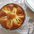 Photos: アップルケーキをどうぞ