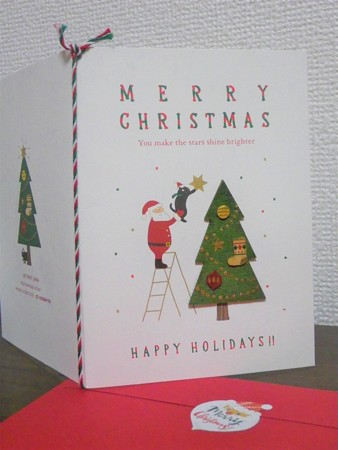 のんびりサンタのクリスマスカード