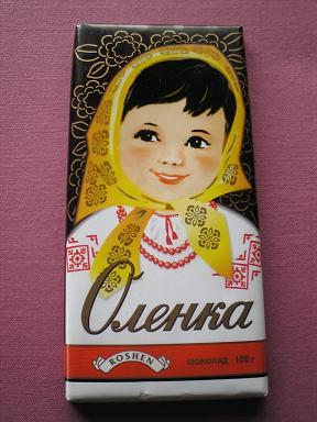 ウズベキスタンの板チョコ