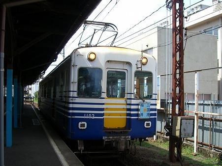 et-1102s