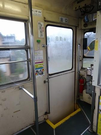 MLRV7070C-扉