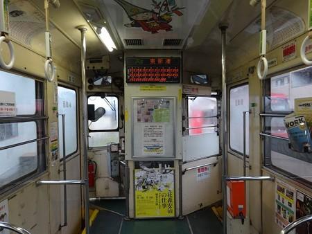 MLRV7070C-車端部