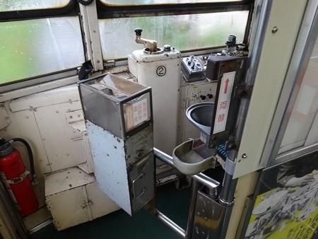 MLRV7070C-運賃箱