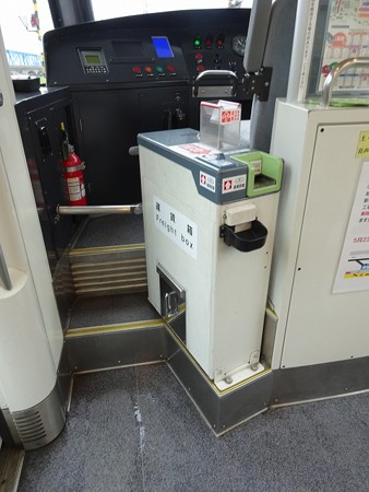 MLRV1000-運賃箱
