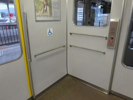 520N-車椅子スペース2