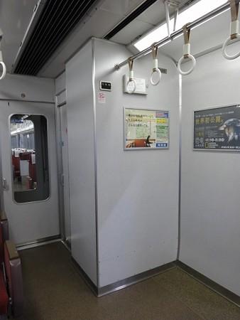 520N-トイレ1