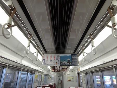 520N-天井