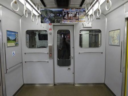 520N-乗務員室仕切