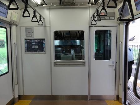 E23320-乗務員室仕切