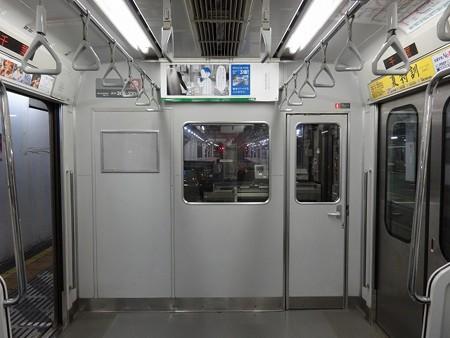 20921-乗務員室仕切