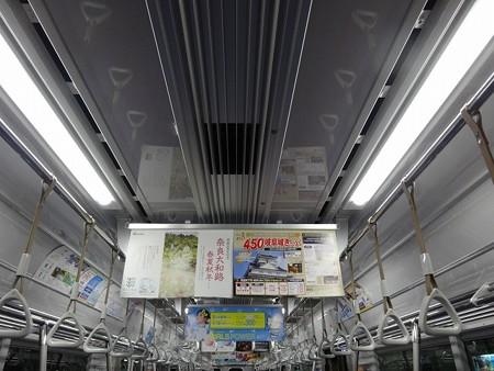 1507-天井