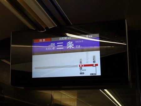 80P-LCD