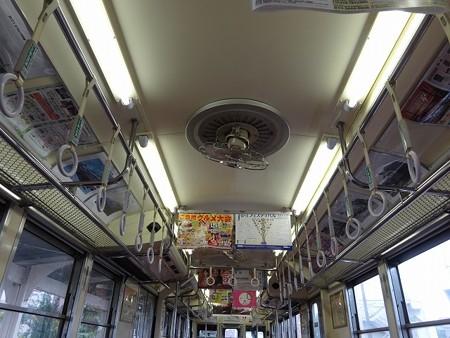 H71-天井