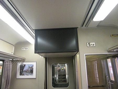 80E-TV