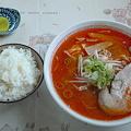 写真: 光林坊 味噌(辛口)+中ライス