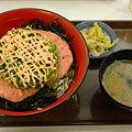 Photos: ねぎまぐろ明太マヨ丼(特盛り)+みそ汁セット