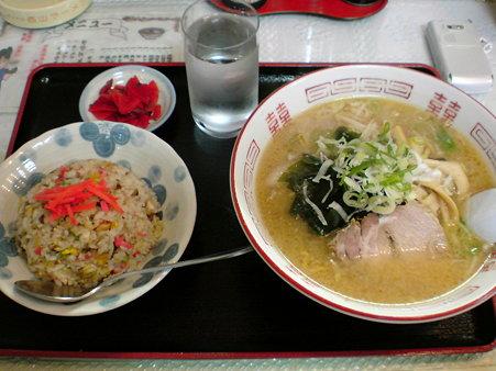 味王 味噌ラーメン+チャーハンセット